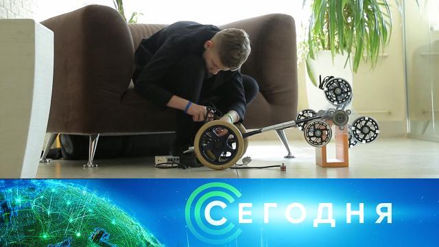 13 августа 2020 года. 19:00.13 августа 2020 года. 19:00.НТВ.Ru: новости, видео, программы телеканала НТВ
