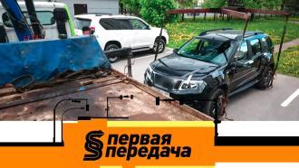 Дайджест 16 августа 2020 года.Приставы против автовладельцев, «антидождь» для стекол и секретная трасса для стритрейсеров.НТВ.Ru: новости, видео, программы телеканала НТВ