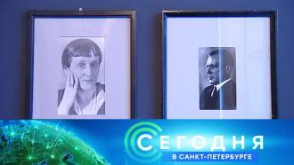 17 августа 2020 года. 19:20.17 августа 2020 года. 19:20.НТВ.Ru: новости, видео, программы телеканала НТВ