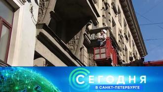 18 августа 2020 года. 19:20.18 августа 2020 года. 19:20.НТВ.Ru: новости, видео, программы телеканала НТВ