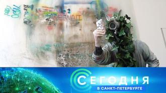 19 августа 2020 года. 19:20.19 августа 2020 года. 19:20.НТВ.Ru: новости, видео, программы телеканала НТВ