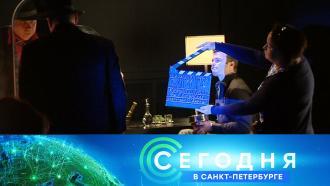 20 августа 2020 года. 19:20.20 августа 2020 года. 19:20.НТВ.Ru: новости, видео, программы телеканала НТВ