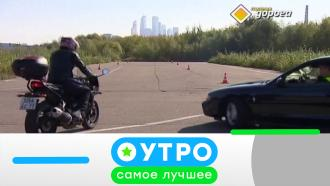 20 августа 2020 года.20 августа 2020 года.НТВ.Ru: новости, видео, программы телеканала НТВ