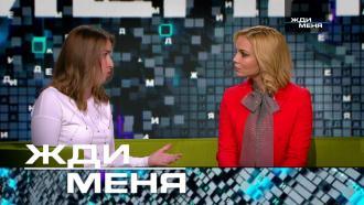 Выпуск от 21 августа 2020 года.Выпуск от 21 августа 2020 года.НТВ.Ru: новости, видео, программы телеканала НТВ