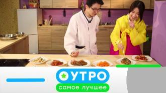21 августа 2020 года.21 августа 2020 года.НТВ.Ru: новости, видео, программы телеканала НТВ