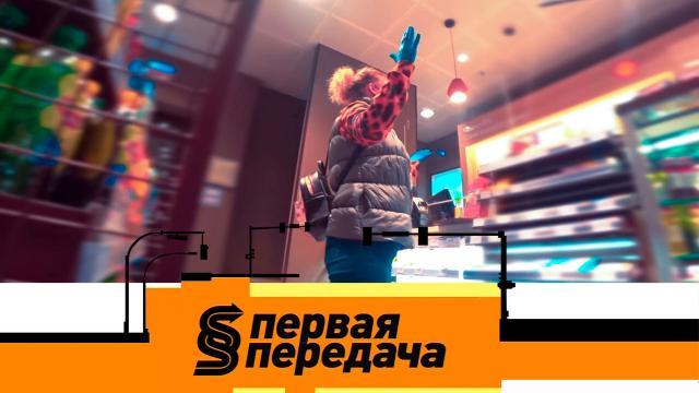 Дайджест от 23 августа 2020 года.«Безденежный» конфуз на АЗС, снятие авто с учета и детейлинг-мойка.НТВ.Ru: новости, видео, программы телеканала НТВ