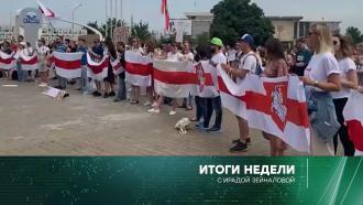 23августа 2020года.23августа 2020года.НТВ.Ru: новости, видео, программы телеканала НТВ