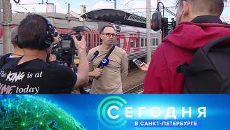 25 августа 2020 года. 16:15.25 августа 2020 года. 16:15.НТВ.Ru: новости, видео, программы телеканала НТВ