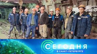 26 августа 2020 года. 16:15.26 августа 2020 года. 16:15.НТВ.Ru: новости, видео, программы телеканала НТВ