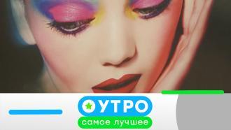 26августа 2020года.26августа 2020года.НТВ.Ru: новости, видео, программы телеканала НТВ
