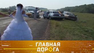 Дайджест от 29 августа 2020 года.Мастерство вождения в свадебном кортеже, тестыVolvo с пробегом и парадного кабриолета Aurus.НТВ.Ru: новости, видео, программы телеканала НТВ