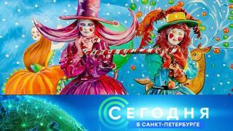 28 августа 2020 года. 19:20.28 августа 2020 года. 19:20.НТВ.Ru: новости, видео, программы телеканала НТВ