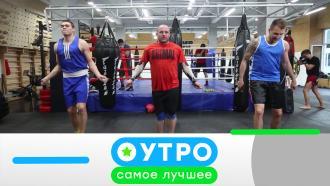 28 августа 2020 года.28 августа 2020 года.НТВ.Ru: новости, видео, программы телеканала НТВ