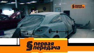Дайджест от 30 августа 2020 года.Восстановление номераVIN, транспортный налог на угнанное авто итонкости страховой компенсации.НТВ.Ru: новости, видео, программы телеканала НТВ
