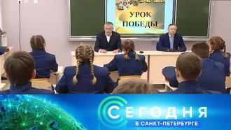 1 сентября 2020 года. 16:15.1 сентября 2020 года. 16:15.НТВ.Ru: новости, видео, программы телеканала НТВ