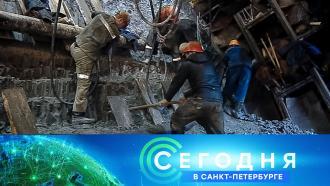 3 сентября 2020 года. 19:20.3 сентября 2020 года. 19:20.НТВ.Ru: новости, видео, программы телеканала НТВ