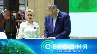 4 сентября 2020 года. 16:15.4 сентября 2020 года. 16:15.НТВ.Ru: новости, видео, программы телеканала НТВ