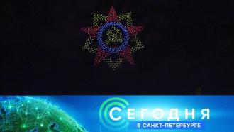 4сентября 2020года. 19:20.4сентября 2020года. 19:20.НТВ.Ru: новости, видео, программы телеканала НТВ