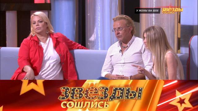 Выпуск от 6сентября 2020года.У жены на шее.НТВ.Ru: новости, видео, программы телеканала НТВ