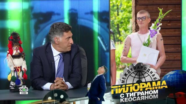 5 сентября 2020 года.5 сентября 2020 года.НТВ.Ru: новости, видео, программы телеканала НТВ