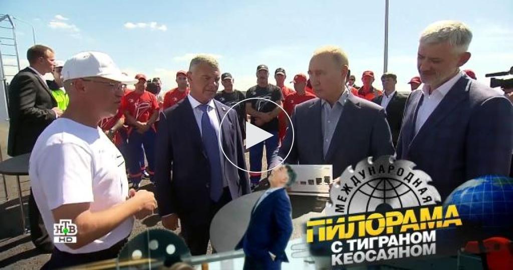 Владимир Путин принял участие взапуске участка трассы «Таврида» иоткрытом уроке со школьниками России