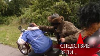 Выпуск от 6 сентября 2020 года.«Первобытные».НТВ.Ru: новости, видео, программы телеканала НТВ