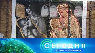 7 сентября 2020 года. 19:20.7 сентября 2020 года. 19:20.НТВ.Ru: новости, видео, программы телеканала НТВ