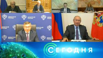 9 сентября 2020 года. 19:00.9 сентября 2020 года. 19:00.НТВ.Ru: новости, видео, программы телеканала НТВ