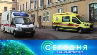 9 сентября 2020 года. 16:15.9 сентября 2020 года. 16:15.НТВ.Ru: новости, видео, программы телеканала НТВ
