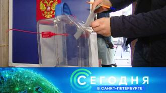11 сентября 2020 года. 16:15.11 сентября 2020 года. 16:15.НТВ.Ru: новости, видео, программы телеканала НТВ
