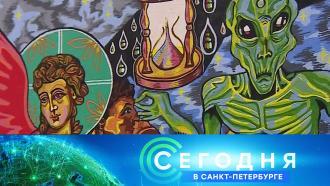 11 сентября 2020 года. 19:20.11 сентября 2020 года. 19:20.НТВ.Ru: новости, видео, программы телеканала НТВ
