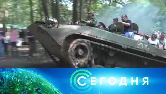 12 сентября 2020 года. 16:00.12 сентября 2020 года. 16:00.НТВ.Ru: новости, видео, программы телеканала НТВ