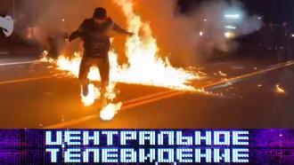 Выпуск от 12 сентября 2020 года.Выпуск от 12 сентября 2020 года.НТВ.Ru: новости, видео, программы телеканала НТВ