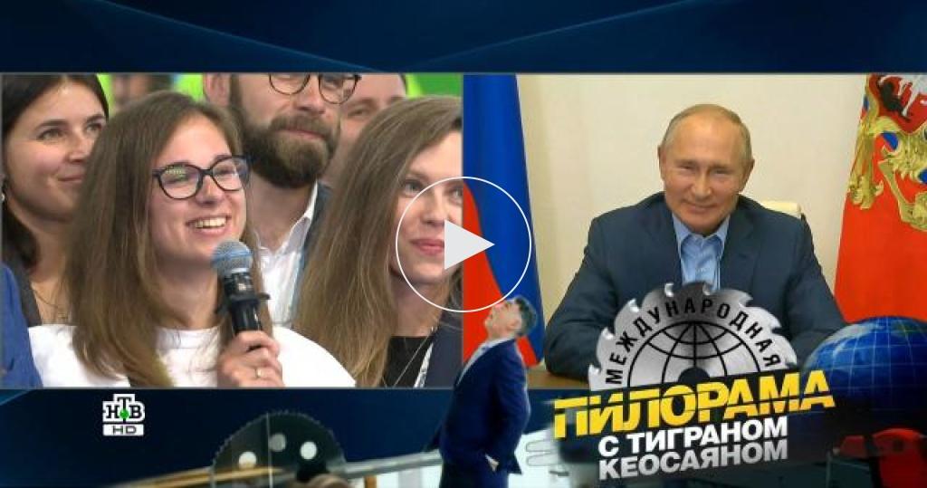 Лидер РФ Владимир Путин выступил перед «Лидерами России»— будущими управленцами