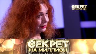 Мария Арбатова.Мария Арбатова.НТВ.Ru: новости, видео, программы телеканала НТВ