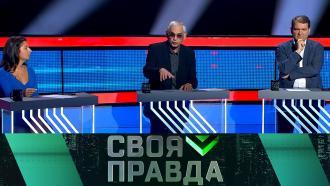 Выпуск от 11сентября 2020года.Под прицелом Запада.НТВ.Ru: новости, видео, программы телеканала НТВ