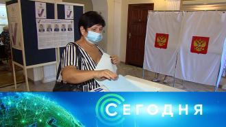 13 сентября 2020 года. 16:00.13 сентября 2020 года. 16:00.НТВ.Ru: новости, видео, программы телеканала НТВ