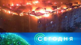 13 сентября 2020 года. 08:00.13 сентября 2020 года. 08:00.НТВ.Ru: новости, видео, программы телеканала НТВ