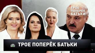 «Трое поперек Батьки».«Трое поперек Батьки».НТВ.Ru: новости, видео, программы телеканала НТВ