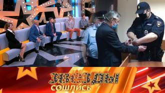 Выпуск от 13 сентября 2020 года.За решеткой.НТВ.Ru: новости, видео, программы телеканала НТВ