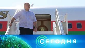 14сентября 2020года. 13:00.14сентября 2020года. 13:00.НТВ.Ru: новости, видео, программы телеканала НТВ