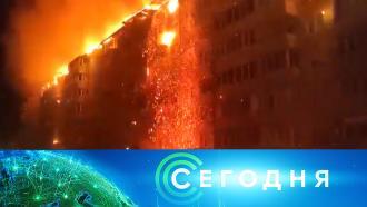 14сентября 2020 года. 08:00.14сентября 2020 года. 08:00.НТВ.Ru: новости, видео, программы телеканала НТВ