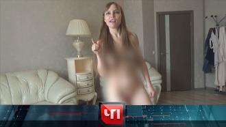 14 сентября 2020 года.14 сентября 2020 года.НТВ.Ru: новости, видео, программы телеканала НТВ