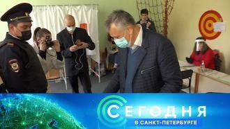 14 сентября 2020 года. 16:15.14 сентября 2020 года. 16:15.НТВ.Ru: новости, видео, программы телеканала НТВ