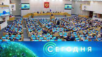 15 сентября 2020 года. 13:00.15 сентября 2020 года. 13:00.НТВ.Ru: новости, видео, программы телеканала НТВ