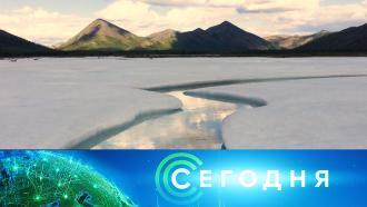 15сентября 2020года. 19:00.15сентября 2020года. 19:00.НТВ.Ru: новости, видео, программы телеканала НТВ