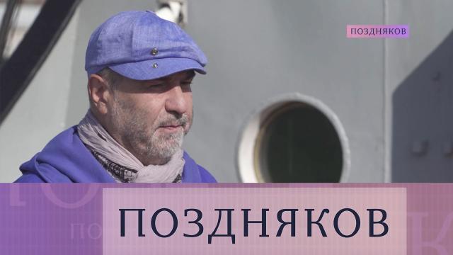 Евгений Гришковец.Евгений Гришковец.НТВ.Ru: новости, видео, программы телеканала НТВ