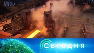 16 сентября 2020 года. 13:00.16 сентября 2020 года. 13:00.НТВ.Ru: новости, видео, программы телеканала НТВ