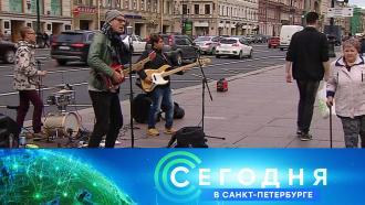 16 сентября 2020 года. 16:15.16 сентября 2020 года. 16:15.НТВ.Ru: новости, видео, программы телеканала НТВ