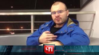 16 сентября 2020 года.16 сентября 2020 года.НТВ.Ru: новости, видео, программы телеканала НТВ